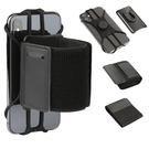Maleroads 二合一通用型快速拆裝 運動臂帶 腕帶 自由旋轉360度 適用4吋~7吋手機 慢跑 騎自行車 臂包