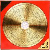 羅盤風水盤高精度專業純銅木8寸羅盤儀八卦三元三合綜合盤·皇者榮耀3C