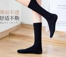 襪子女中筒絲襪夏天日系