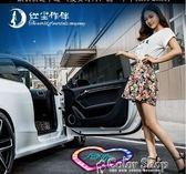 汽車車門迎賓燈開門感應燈照地投影改裝飾免接線無線氛圍燈美少女      color shop
