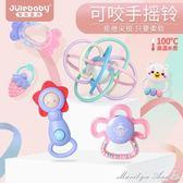 新生嬰兒玩具手搖鈴3-6-12個月4男孩女寶寶5牙膠7益智0-1歲  全網最低價