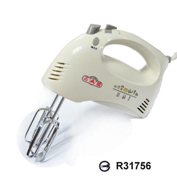 【DJ465】三箭牌手提式電動攪拌機HM250 五段變速 打蛋器★EZGO商城★
