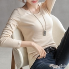 打底衫2020春秋棉質圓領白色長袖t恤女修身純色體恤韓版新款上衣 果果輕時尚