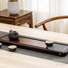 家用天然實木茶盤日式簡約功夫茶具大小號茶道茶海 快速出貨