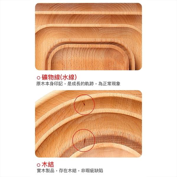 【BlueCat】圓形木質拖盤 木盤 餐盤 盤子 拍照道具 攝影道具