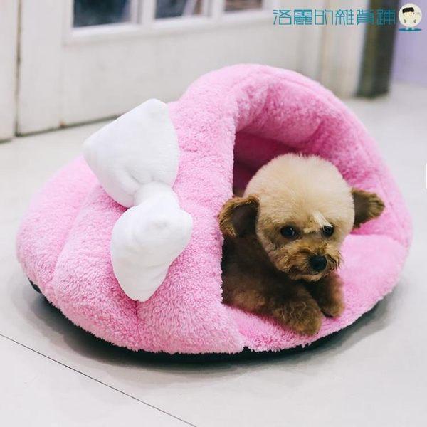 貓窩狗窩小型犬拖鞋窩洞窩床墊