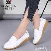 豆豆鞋 春豆豆鞋女單鞋平底女鞋媽媽鞋一腳蹬懶人鞋孕婦鞋白色護士鞋【果果新品】