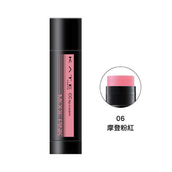 凱婷 CC多機能潤彩唇膏N(染唇) 06 (17g)