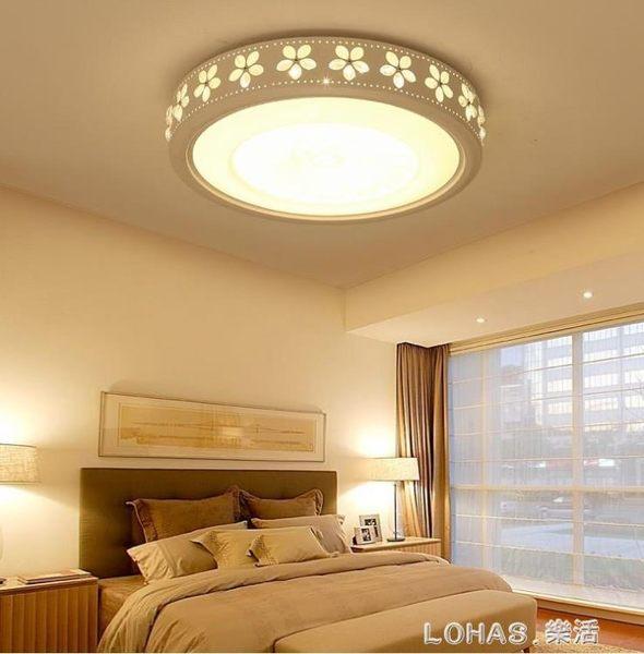 led圓形吸頂燈無極遙控客廳燈具溫馨浪漫臥室燈現代簡約餐廳燈飾 220V  樂活生活館