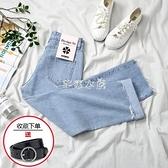 高腰直筒牛仔褲女寬鬆2021夏季新款顯瘦九分小個子學生泫雅闊腿褲 快速出貨