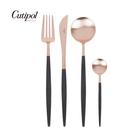 葡萄牙 Cutipol GOA玫瑰金系列 個人餐具四件組(主餐刀叉匙+咖啡匙) (黑玫瑰金)