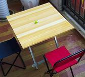 桌子折疊桌子餐桌折疊餐桌吃飯桌子小吃燒烤桌擺地攤桌電腦學習桌子·樂享生活館liv