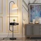 落地燈臥室客廳北歐ins風原木無線充電落...