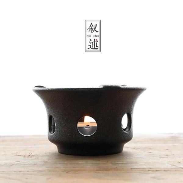 敘述|日式黑陶幹燒台陶瓷茶壺蠟燭燈酒精燈煮茶爐茶具小溫茶器 新年禮物