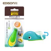日本原裝進口 EDISON 嬰幼兒 指甲剪 (綠色)