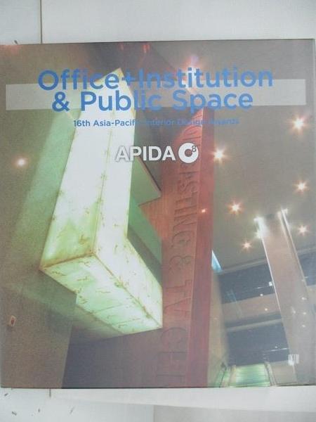 【書寶二手書T2/設計_DOS】Offic+Institution/Public Space