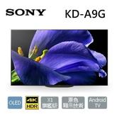 SONY KD-65A9G 索尼OLED 65吋4K HDR智慧聯網液晶電視 公司貨保固2年