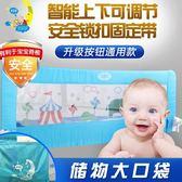 KDE床圍欄寶寶防摔防護欄大床1.8-2米兒童大床擋板護欄嬰兒護欄   夢曼森居家
