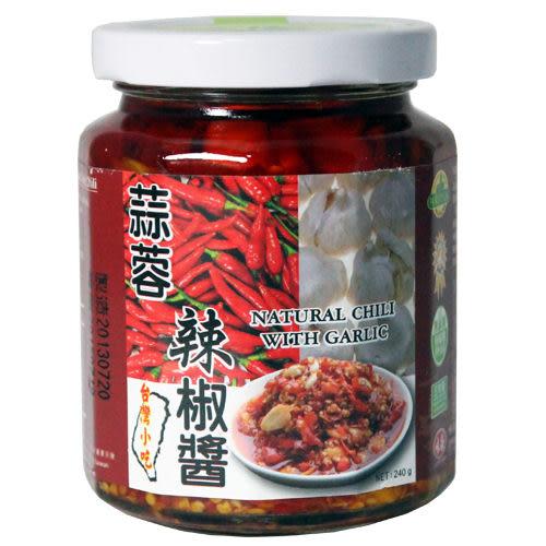 味榮蒜蓉辣椒醬240克