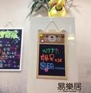 韓國創意帶掛式留言板小黑板木質備忘板