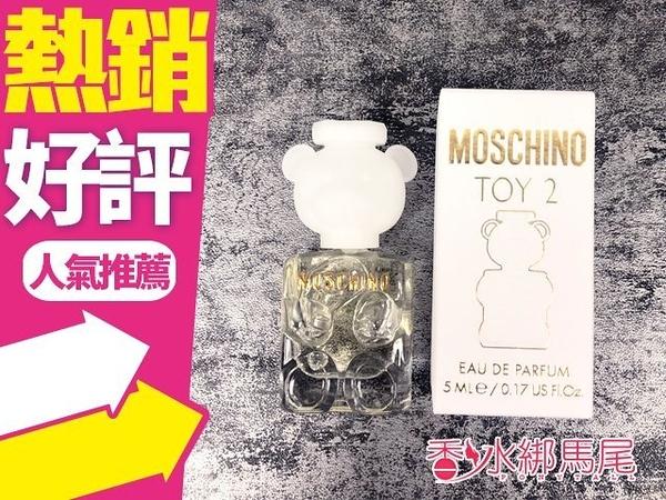 ◐香水綁馬尾◐ MOSCHINO Toy 2 熊芯未泯2 女性淡香精 5ml 小香水