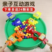 抖音同款瘋狂貪吃青蛙吃豆玩具大號趣味親子互動桌面游戲兒童益智   YXS 交換禮物