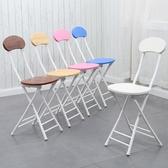 椅子便攜小板凳子折疊椅子家用餐椅靠背椅陽台凳子折疊凳迷你宿舍椅子【快速出貨八折下殺】