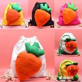 韓版創意可愛胡蘿卜抽繩後背包迷你小背包卡通兒童小書包 歐韓時代