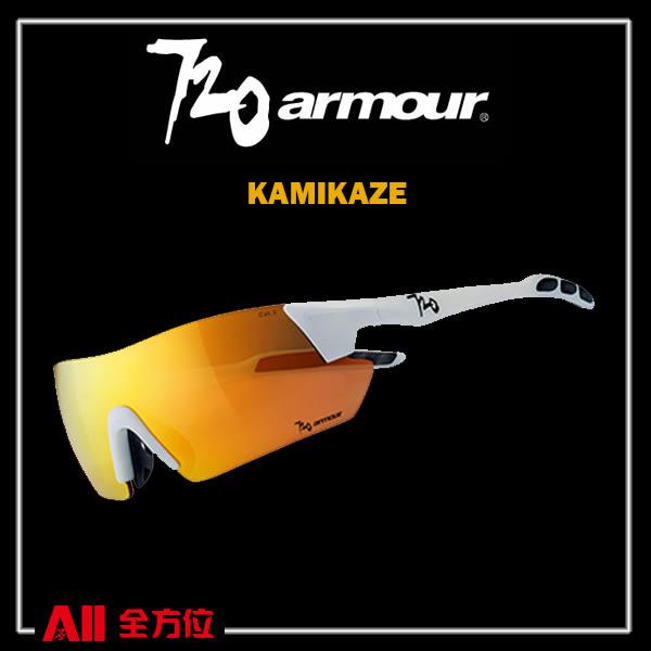 預購品【720Armour】720 KAMIKAZE系列 運動太陽眼鏡  白/金(B3692) 全方位跑步概念館