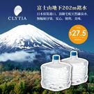 日本原裝進口,頂級宅配天然礦泉水。無輻射汙染,安心,便利,美味。宅配到府,免運費。