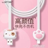 卡通蘋果傳輸線適用于iphone8p/7/6s/x/xs面條快充線 交換禮物