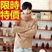 長袖毛衣-美麗諾羊毛韓風禦寒套頭男針織衫2色63t76【巴黎精品】