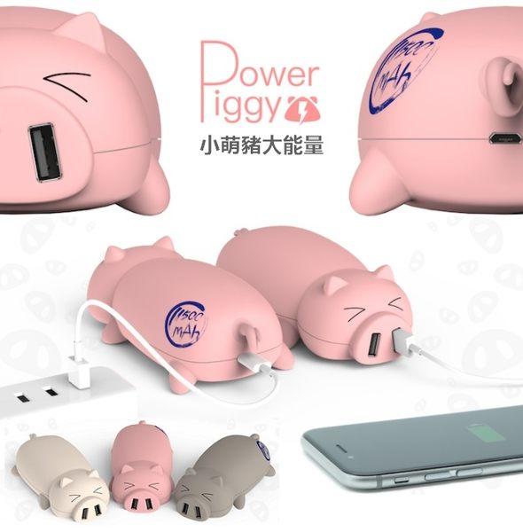 小豬造型行動電源 萌豬 行動充 power piggy 超大容量 療癒小物 iPhone 安卓 聖誕節 禮物【RI373】