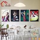 單幅 無框壁畫餐廳臥室掛畫藝術民族客廳裝...