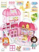 兒童玩具3-6周歲女孩手提包愛莎公主城堡過家家女童生日禮物  百搭潮品