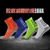 膠底防滑足球襪短筒籃球襪中高筒男長筒襪款加厚運動短襪子【毒家貨源】