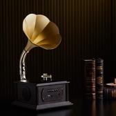 仿古留聲機復古客廳歐式擺件商務懷舊禮品迷你電唱機藍芽音響 蜜拉貝爾