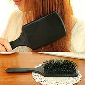 【TT448】大S推薦 保健氣囊梳 按摩 頭皮好舒適 大梳子 梳子