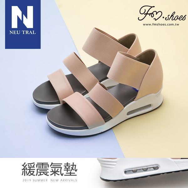 涼鞋.彈性織帶氣墊涼鞋(粉)-FM時尚美鞋-NeuTral.Sandals