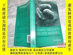二手書博民逛書店Egan s罕見Skilled Helper Model: De