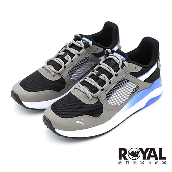 Puma Anzarun Grid 白黑藍 網布 透氣 休閒運動鞋 男款 NO.B2301【新竹皇家 36886507】