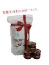 新春期間限定-巴西青草蜂膠蜜30g 3瓶 +阿里山高山茶 1袋(20入) 只要 $240