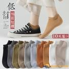 襪子女短襪淺口ins潮春夏薄款短筒純棉底可愛日系船襪女低幫夏季【勇敢者】