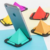 手機架子 金字塔硅膠桌面臥室餐廳學生宿舍便攜 懶人支架手機架