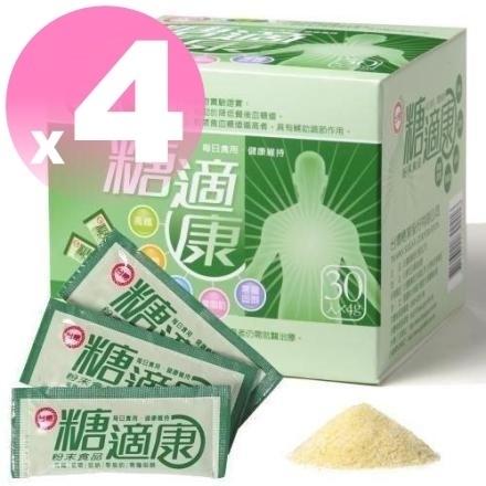 ◆最新期限2023年◆【台糖糖適康30入*4盒】。健美安心go。健字號醣適康◆國家認證◆
