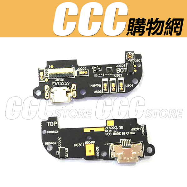 華碩 Zenfone2 ZE500CL 尾插排線 尾插小板 DIY 維修 零件