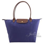 茱麗葉精品【全新現貨】Longchamp Le Pliage 折疊長揹帶肩提包.紫色 #1899