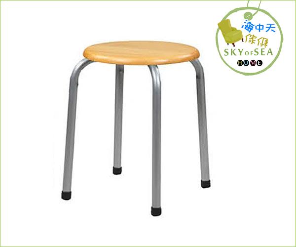 {{ 海中天時尚傢俱 }} C10  摩登時尚 餐椅系列 516-32  高八分管原木面餐椅/烤銀腳