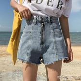 夏季女裝韓版寬鬆百搭毛邊牛仔褲高腰個性淺色寬管褲短褲熱褲 盯目家