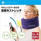 Dr.PRO肩頸舒壓放鬆按摩器-單入(不挑色)[58493]